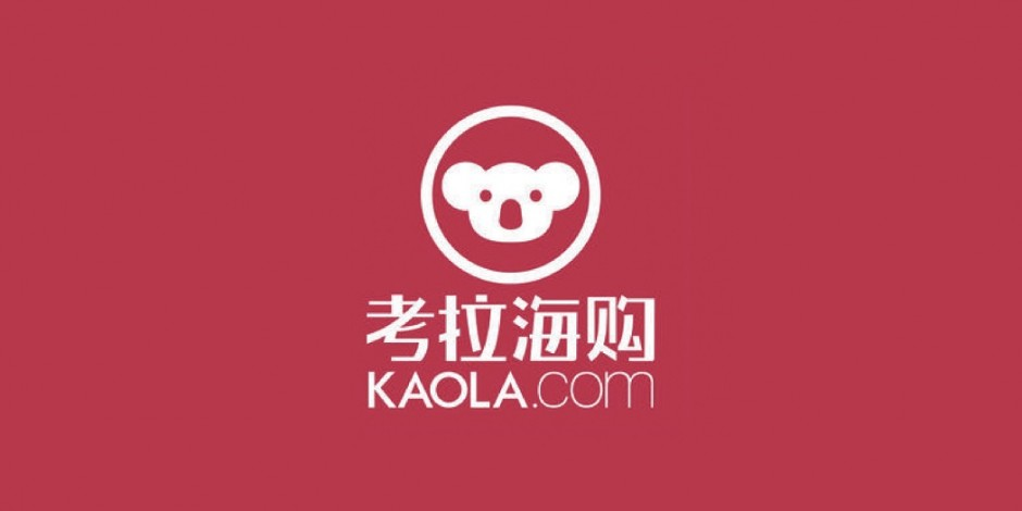 Alibaba buys Kaola to improve its import services and