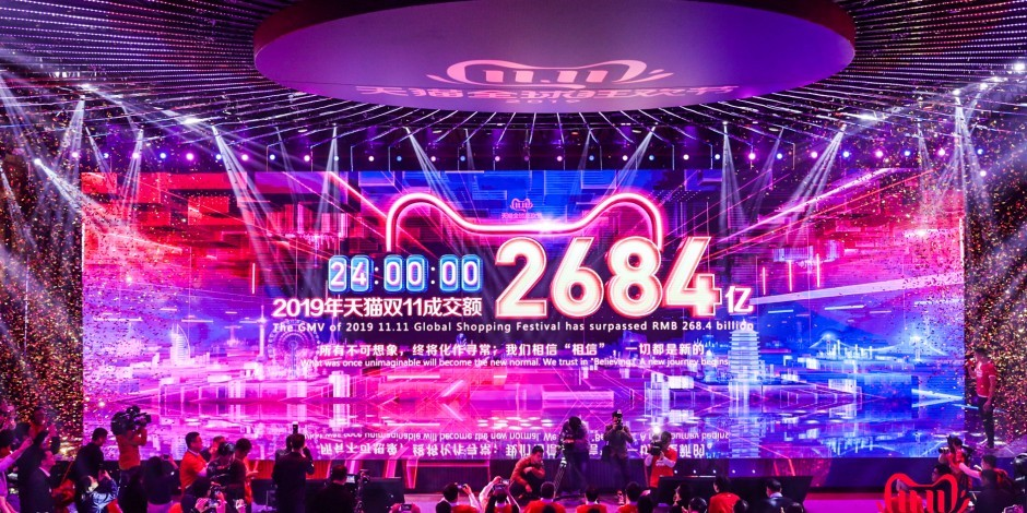 Alibaba posts steady revenue growth despite regulatory pressures